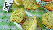 Фото рецепта Лимонные кексы с маком