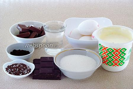 Кофейный мусс с шоколадными прослойками – кулинарный рецепт