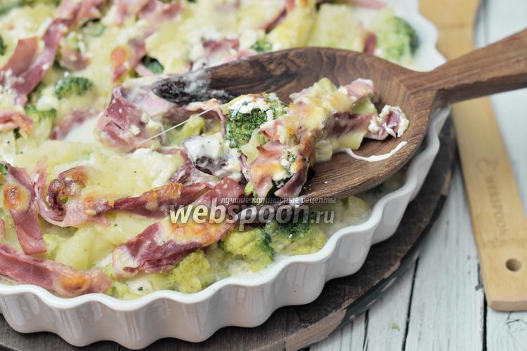 Фото Брокколи-картофельный гратен с ветчиной