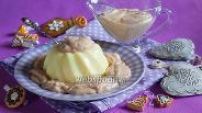 Фото рецепта Десертный соус из пряников