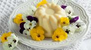 Фото рецепта Ванильный пудинг