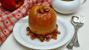 Фото рецепта Запечённое яблоко «Му-му»