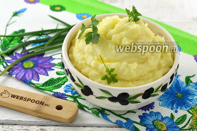 Фото Воздушное картофельное пюре