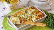 Фото рецепта Гибаница с Фетой и зеленью