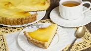 Фото рецепта Пирог с творогом и заварным кремом