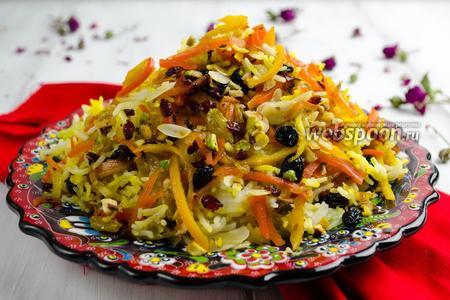 Рис по-персидски