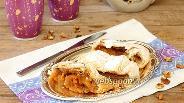 Фото рецепта Болгарский тыквенник