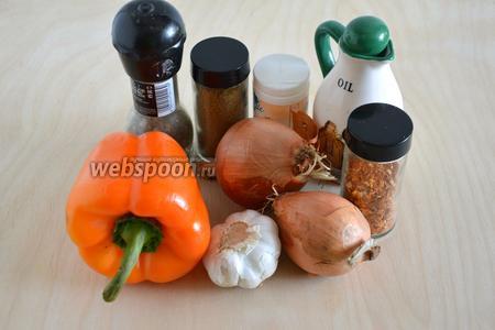 Подготовьте дополнительные ингредиенты для блюда: сладкий перец, лук, чеснок, специи для мяса (любые по вкусу), чёрный и красный перец, соль и масло для жарки.