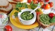 Фото рецепта Соус песто с арахисом и петрушкой