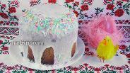 Фото рецепта Кулич воздушный с маком