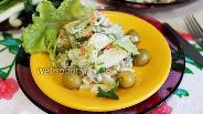 Фото рецепта Салат с солёными грибами