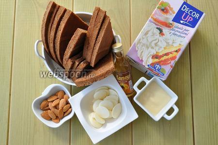 Для кейк попсов использую коржи, оставшиеся от приготовления торта. Можно купить готовый бисквит, можно использовать обрезки от бисквитов. Ещё потребуются растительные сливки для крема и сгущённое молоко, миндаль, шоколад, ликёр.