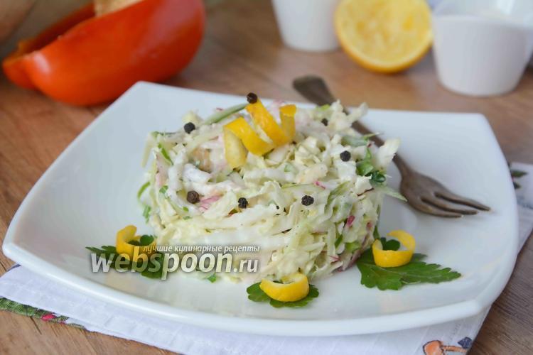 Фото Овощной салат с яблоком и редисом