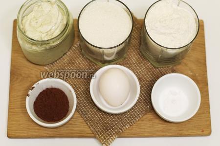 Для приготовления нам понадобятся следующие продукты: майонез, сахар, мука, какао, яйцо куриное, сода, уксус столовый, сахарная пудра.