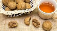 Фото рецепта Ржаное печенье с орехами