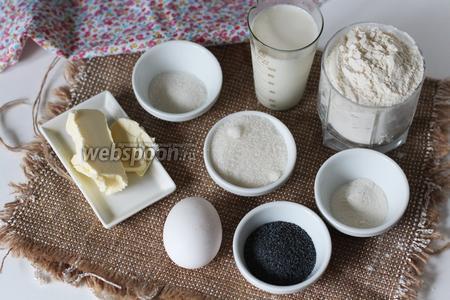 Для приготовления будем использовать следующие продукты: молоко, масло сливочное, ванильный сахар, яйца куриные, разрыхлитель, сахар, муку, мак, арахис, сахарную пудру.