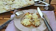 Фото рецепта Запечённый картофель под соусом бешамель
