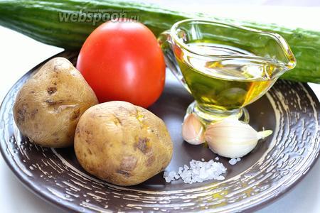 Подготовим продукты: отварной в мундире картофель (2 небольшие штуки или 1 крупный клубень), помидор, небольшой огурчик (я использовала только часть огурца на фото, он длинноплодный), чеснок, масло подсолнечное нерафинированное (ароматное), соль и перец по вкусу.