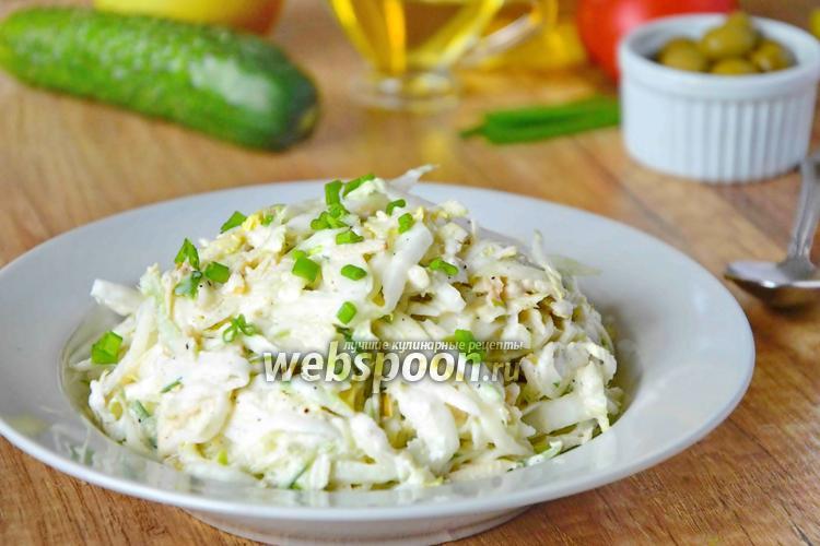 Фото Овощной  салат «Витаминка»