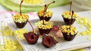 Фото рецепта Конфеты «Вишня в шоколадной шубке»