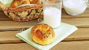 Фото рецепта Апельсиновые булочки с миндальной начинкой