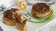 Фото рецепта Террин из бараньего фарша с яблоками