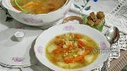 Фото рецепта Суп гороховый постный в мультиварке