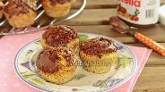 Фото рецепта Бананово-овсяные маффины с шоколадной пастой