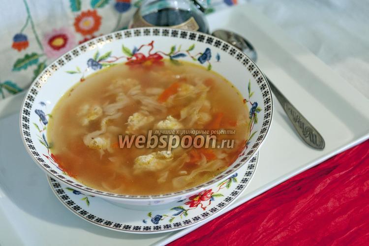 Фото Суп томатный с фрикадельками