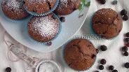 Фото рецепта Шоколадные кексы со смородиной
