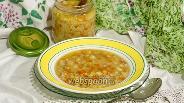 Фото рецепта Суп гороховый детский (годовалому ребёнку)