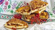 Фото рецепта Открытый пирог с калиной