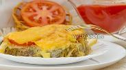 Фото рецепта Треска запечённая с сыром и овощами