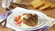 Фото рецепта Курица по-испански в мультиварке
