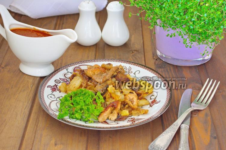 Фото Cкоблянка с говядиной и курицей