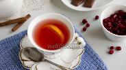 Фото рецепта Зелёный чай с апельсином и брусникой