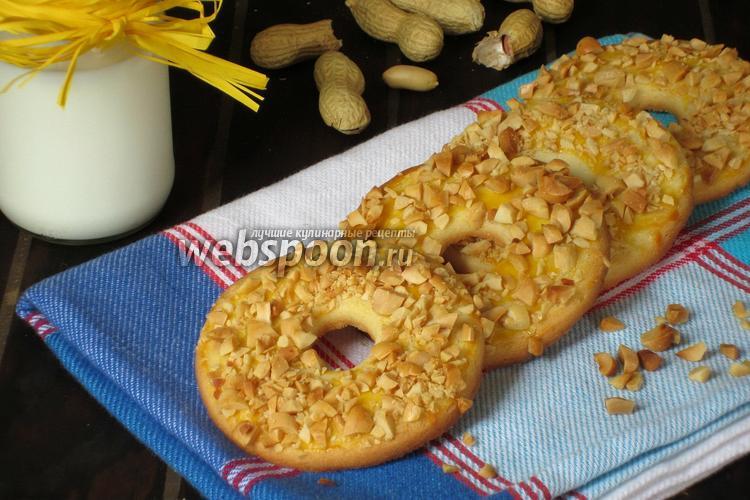 Фото Песочное кольцо с арахисом по ГОСТу