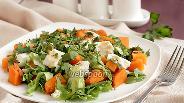 Фото рецепта Салат с тыквой и брынзой