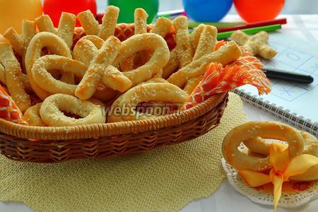 Творожное печенье «Завтрак школьника или крестики-нолики»