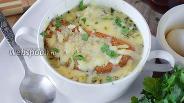 Фото рецепта Классический французский луковый суп