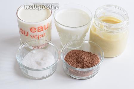 Подготовим ингредиенты: молоко,  миндальный мусс , сахар, сливки для взбивания, шоколадный порошок (очень мелкий).