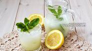 Фото рецепта Кокосовый лимонад