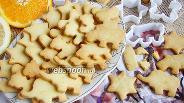 Фото рецепта Цитрусовое печенье от Джейми Оливера