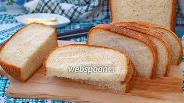 Фото рецепта Творожный хлеб в хлебопечке