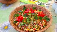 Фото рецепта Салат «Византия»