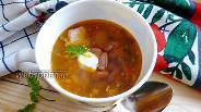 Фото рецепта Рассольник с фасолью