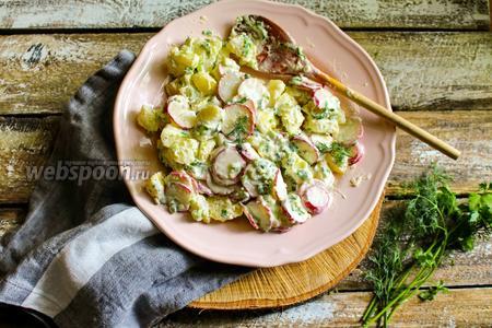 Салат из картофеля и редиски с заправкой из сметаны и хрена