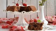 Фото рецепта Шоколадный пирог с консервированной вишней в мультиварке