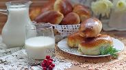 Фото рецепта Пирожки с картофелем и грибами