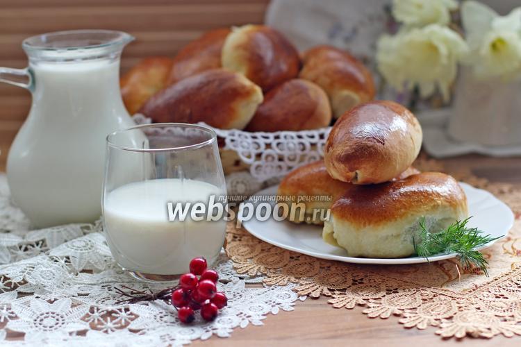 Фото Пирожки с картофелем и грибами